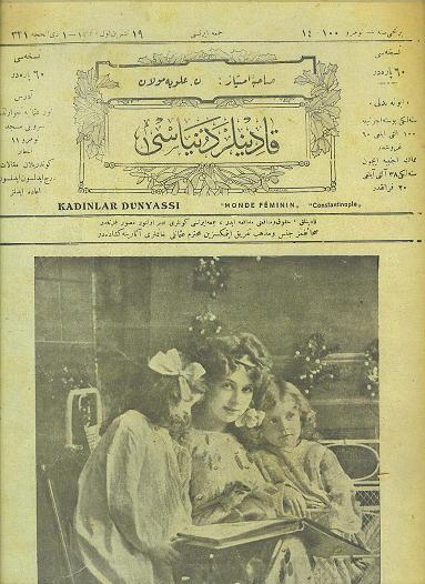 Okadinlardunyasi1329(1911)